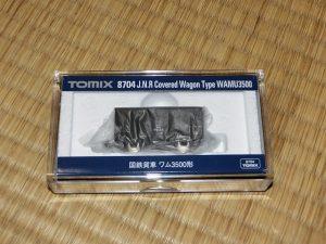 16101101